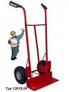 Rudl 12018 PROFI lopata 500x150mm  nosnost 300/400kg