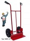 Rudl 12001 PROFI lopata 500x150mm nosnost  200/350kg      c