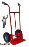 Rudl 12001 PROFI  lopata 500x150mm nosnost 400kg a