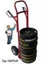 Rudl 12075 PROFI lopata 350x70mm nosnost 200kg